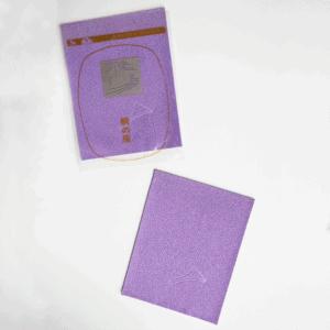 Hizagomu | non-adhesive, extra thin