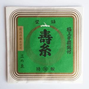 marusan ito shamisen string | shami-shop.com