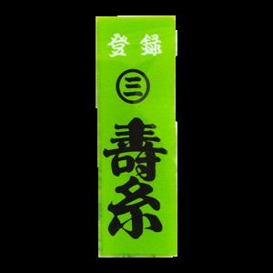 marusan shamisen string | shami-shop.com