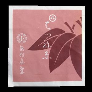 hatsune ito | shami-shop.com