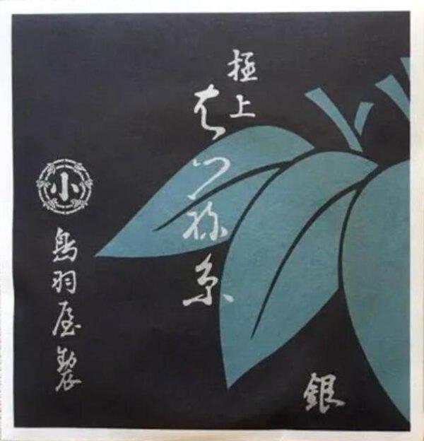 hatsune string shamisen