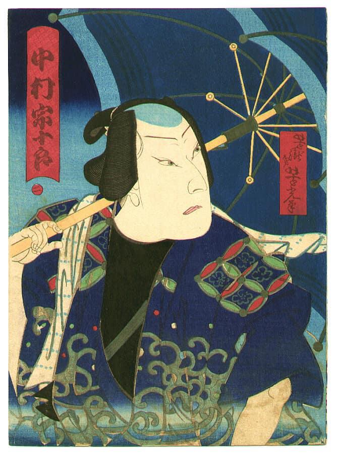 shamisen neo | shami-shop.com